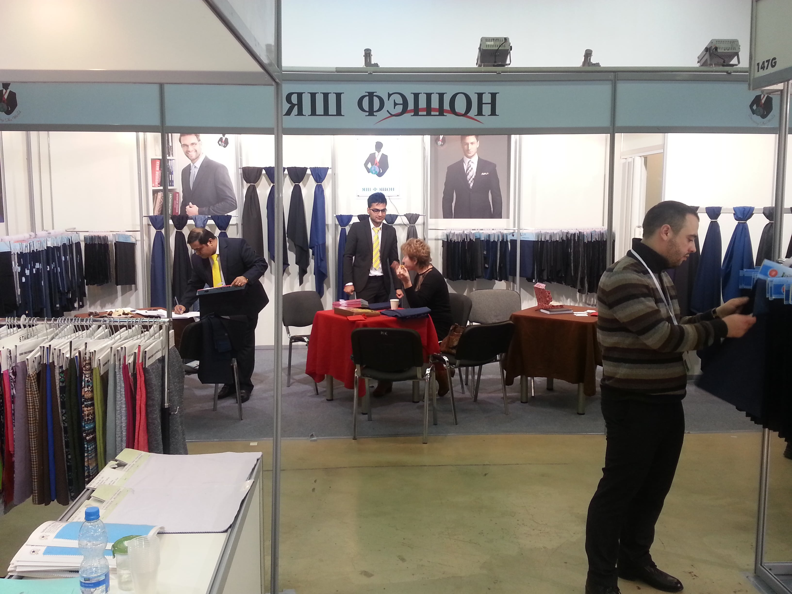 01 Moscow Exhibition-min