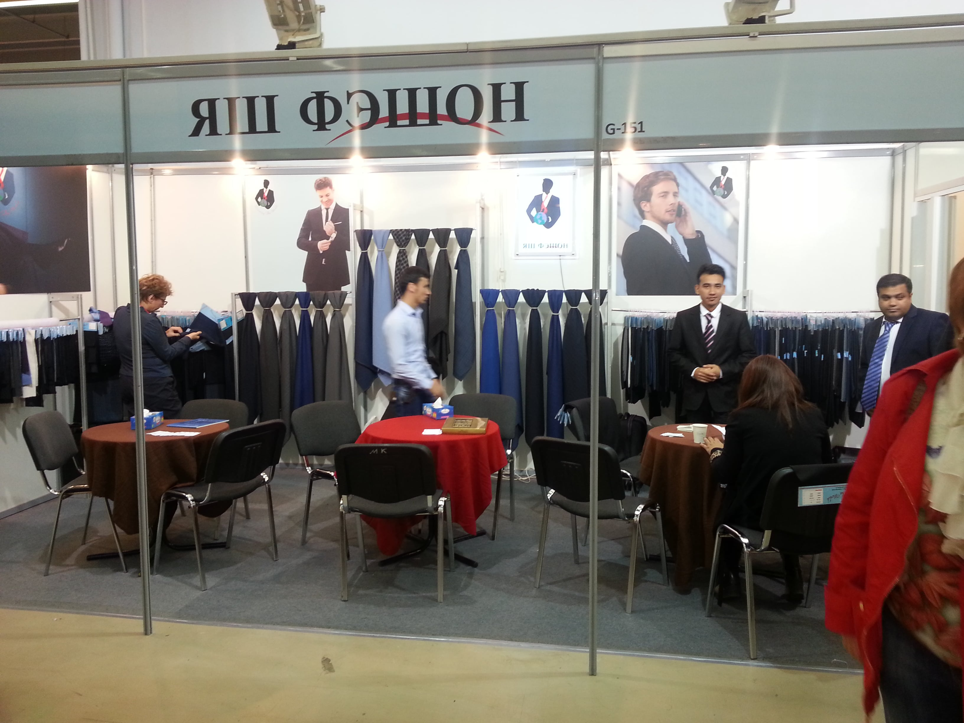 03 Moscow Exhibition-min